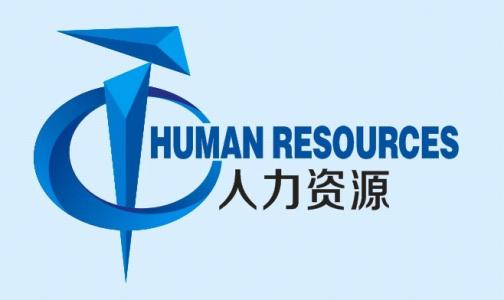 人力资源管理师考完证书该如何运用?