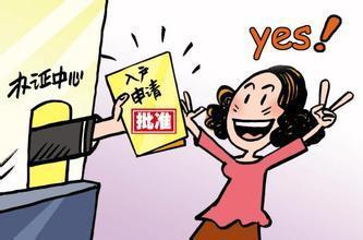 没学历也要拼命入户东莞,为下一代尽最大努力!