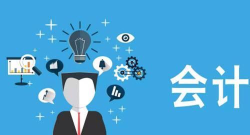 2020年广东初级会计11月11日开始报名,你准备好了吗?