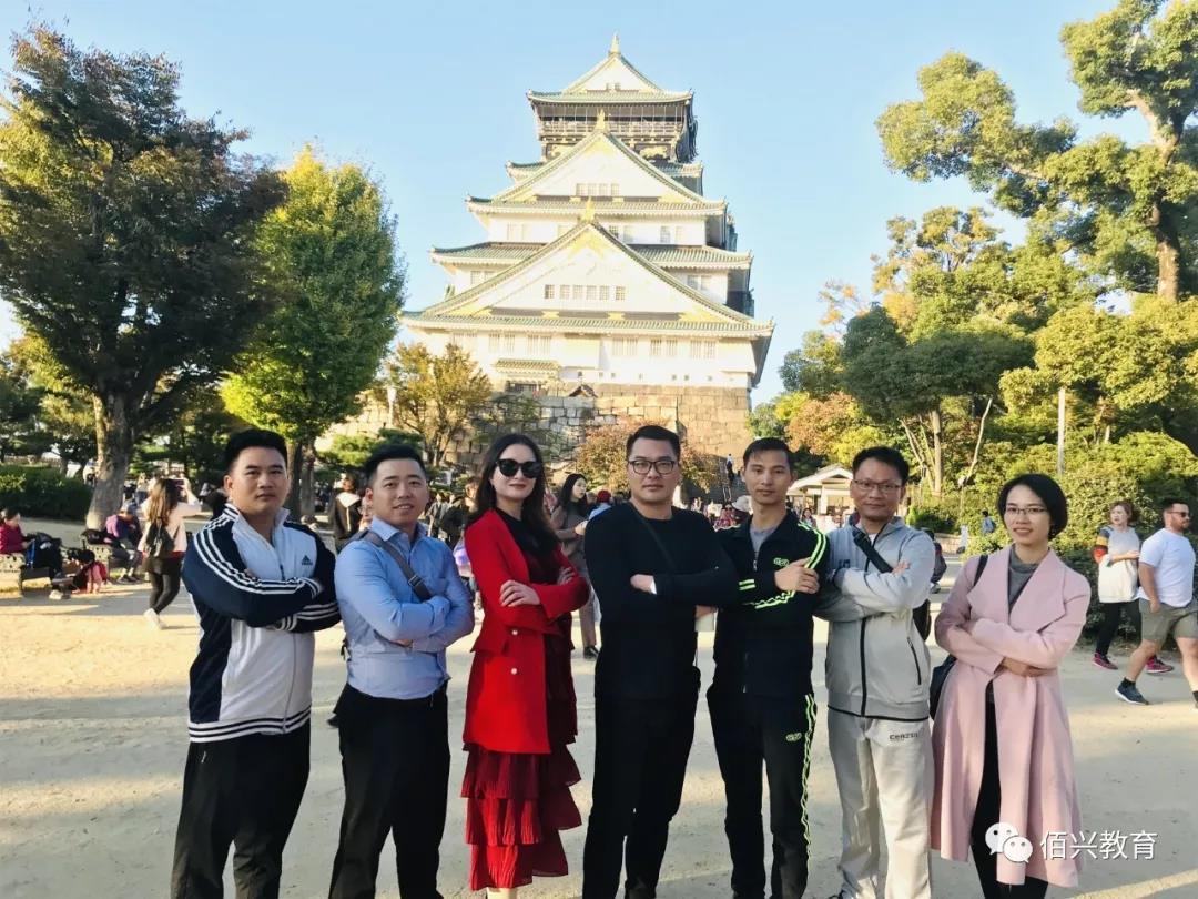 #佰兴创业系统团建旅游#日本荣誉之旅